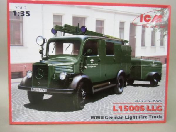 ドイツ消防車