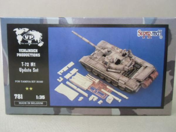 781 T-72 M1 Update Set(for Tamiya)¥2800