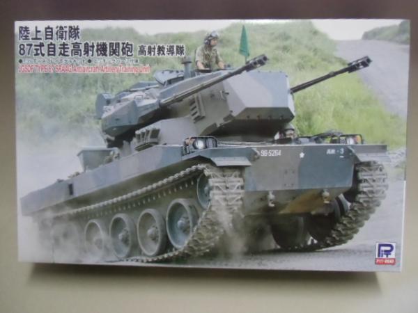 87式自走高射機関砲 ¥5220