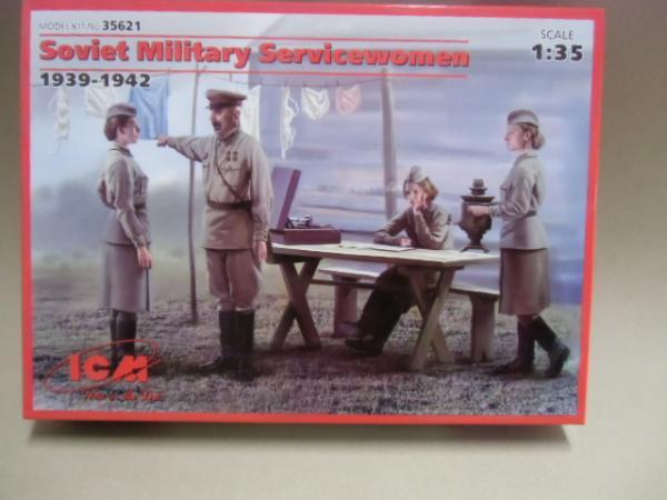 女性兵士休息セット ¥990