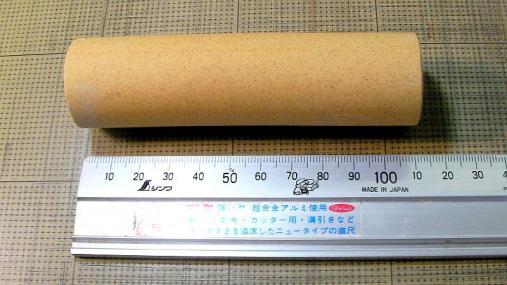 貝沼土管 2013-10-01a (2)