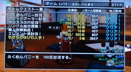 DSC01802_20130623180002.jpg