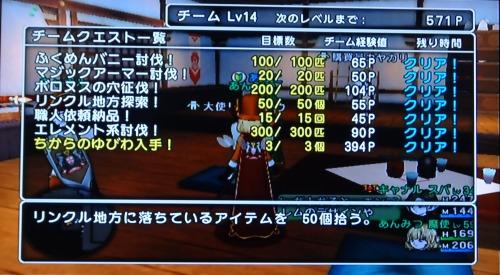 DSC01803_20130623180003.jpg
