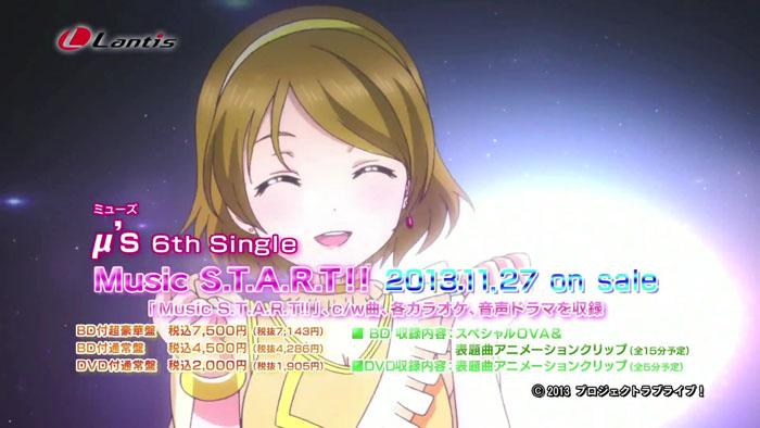 【ラブライブ!】μs 6th single「Music S_T_A_R_T!!」試聴動画