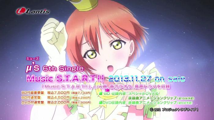 【ラブライブ!】μs 6th single「Music S_T_A_R_T!!」試聴動画-001