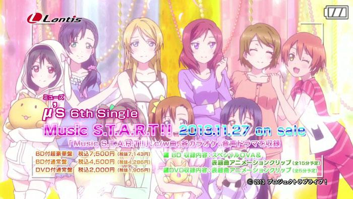 【ラブライブ!】μs 6th single「Music S_T_A_R_T!!」試聴動画-002