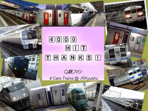 4000あく001_convert_20130716194824