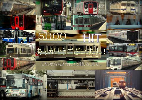 5000あく-2_convert_20131026013030