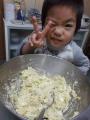 おいもサラダ作ったよ!