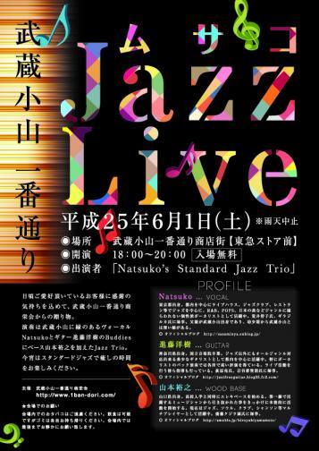 musako_jazz-live
