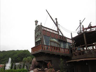 海賊船 その2