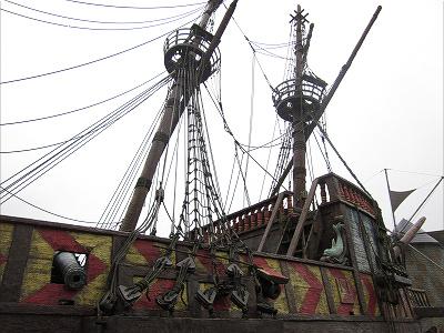 海賊船 その1