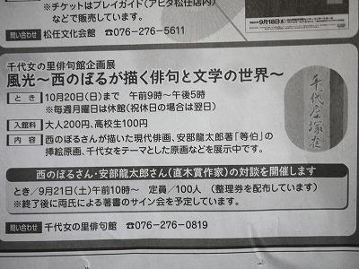 P1090232.jpg
