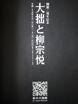 P1090401.jpg