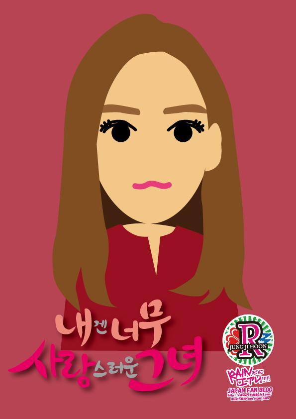 mylovelygirl10.jpg