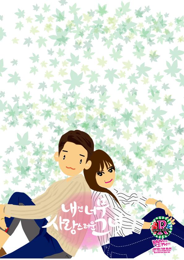 mylovelygirl6.jpg