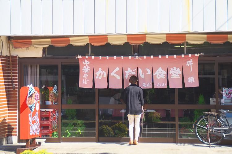猪苗代のソースカツ丼