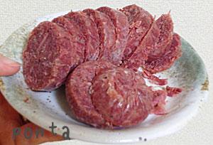 加藤牛肉店・手ほぐしコンビーフ