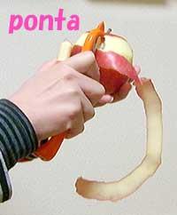 ユーピーラーりんごの皮むき始め