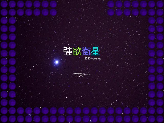 game_v811 2013-04-29 21-17-33-406