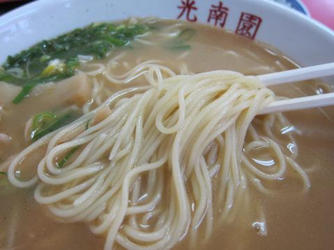 光南園(麺)