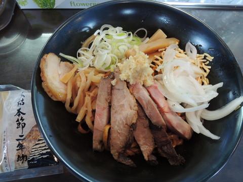 まぜそば秋刀魚(730円)