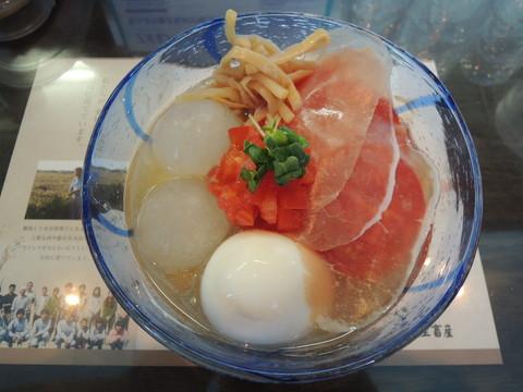 特製冷し塩らぁ麺(1000円)