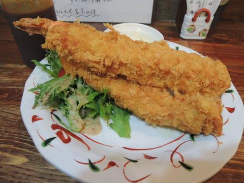 エビフライ2本(1050円)