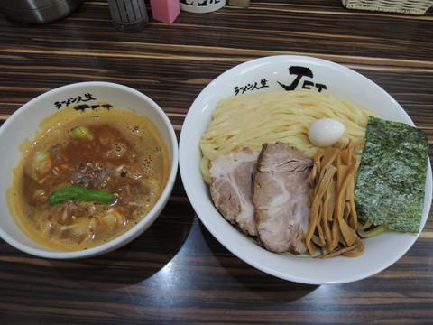 すりおろし玉ねぎの辛味噌つけ麺(850円)