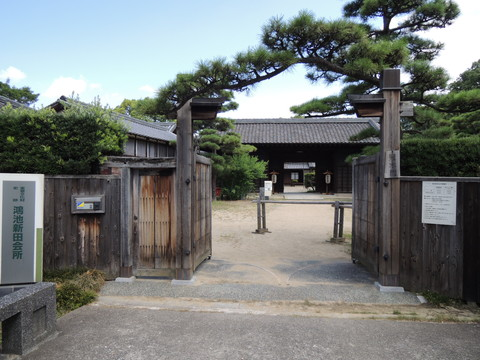 鴻池新田会所(冠木門)