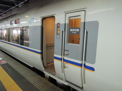 金沢駅の特急しらさぎ1号