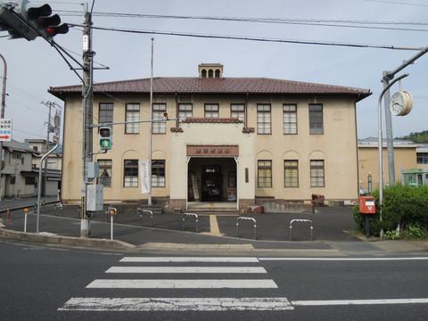 旧加悦町役場庁舎