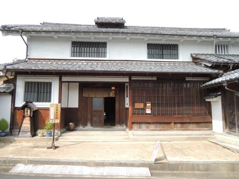 旧尾藤家住宅(外観)