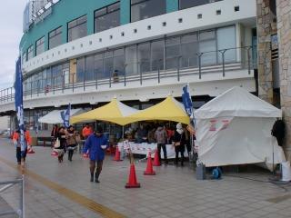 2014年02月16日 彩龍・店舗4