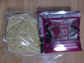 2014年02月18日 行列・麺