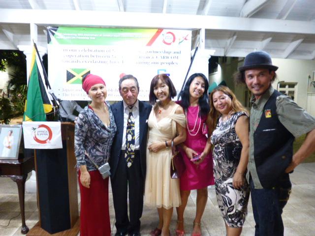 ジャマイカ 日本パーティー
