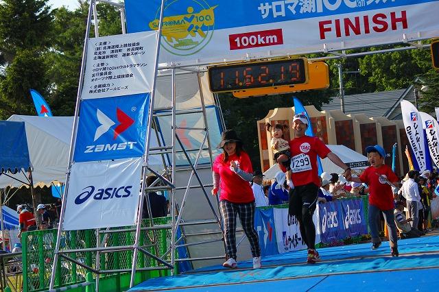 サロマ湖100キロマラソン 222