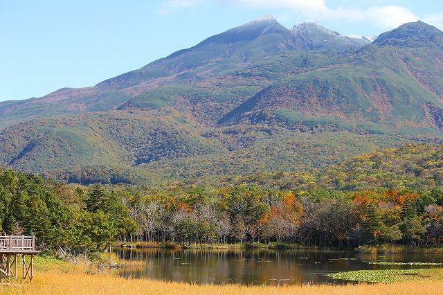 高架木道から硫黄山