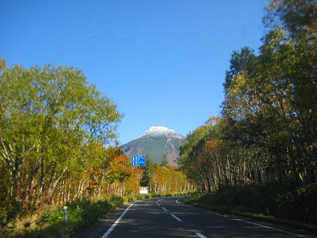 羅臼岳 (4)