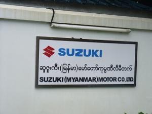 s-関東経済局ミャンマー視察20130602 123