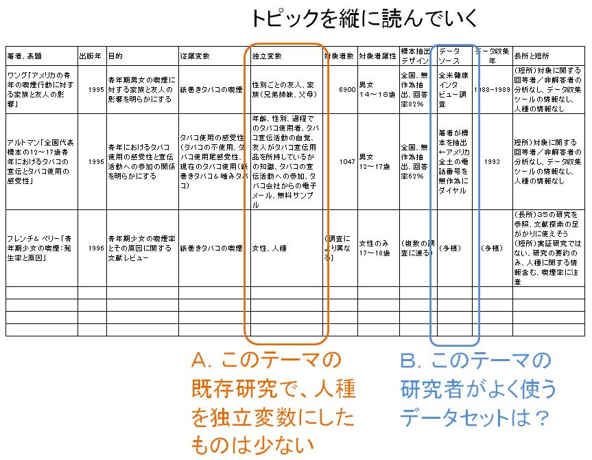 read_mat.jpg