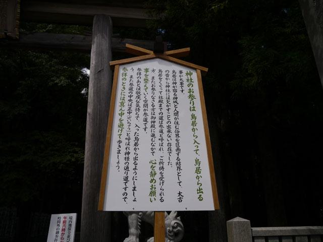 2013091111.jpg