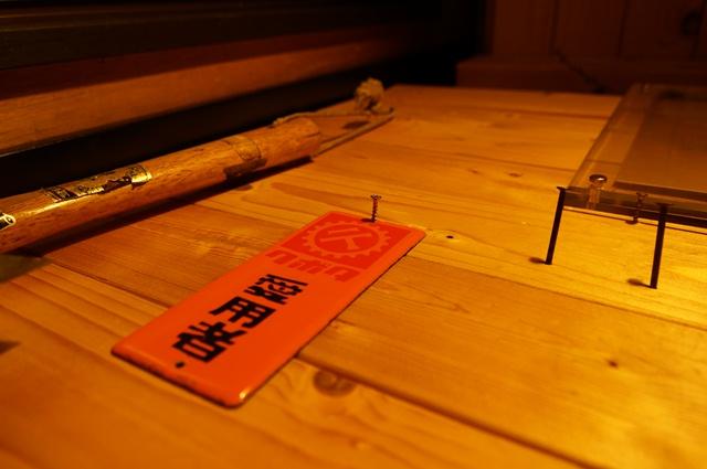 クボタ農業機械愛用者の琺瑯看板