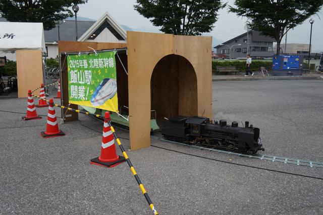 北陸新幹線開業イベント お役に立ったかな? C56 129