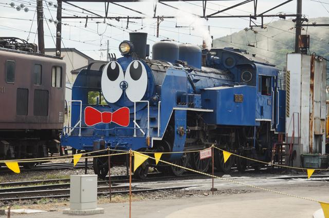 青い機関車 C11 277 SL君