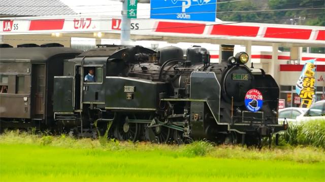 C11 190 走る