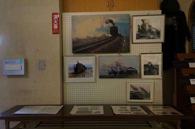 旧中込中学校の資料館にあった塚本先生の写真