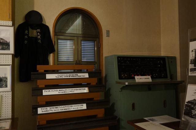 旧中込中学校の資料館にあった鉄道レールに関する資料