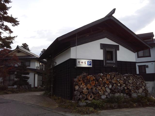 岸田屋さんの蔵