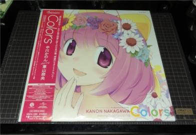 Colors_1.jpg